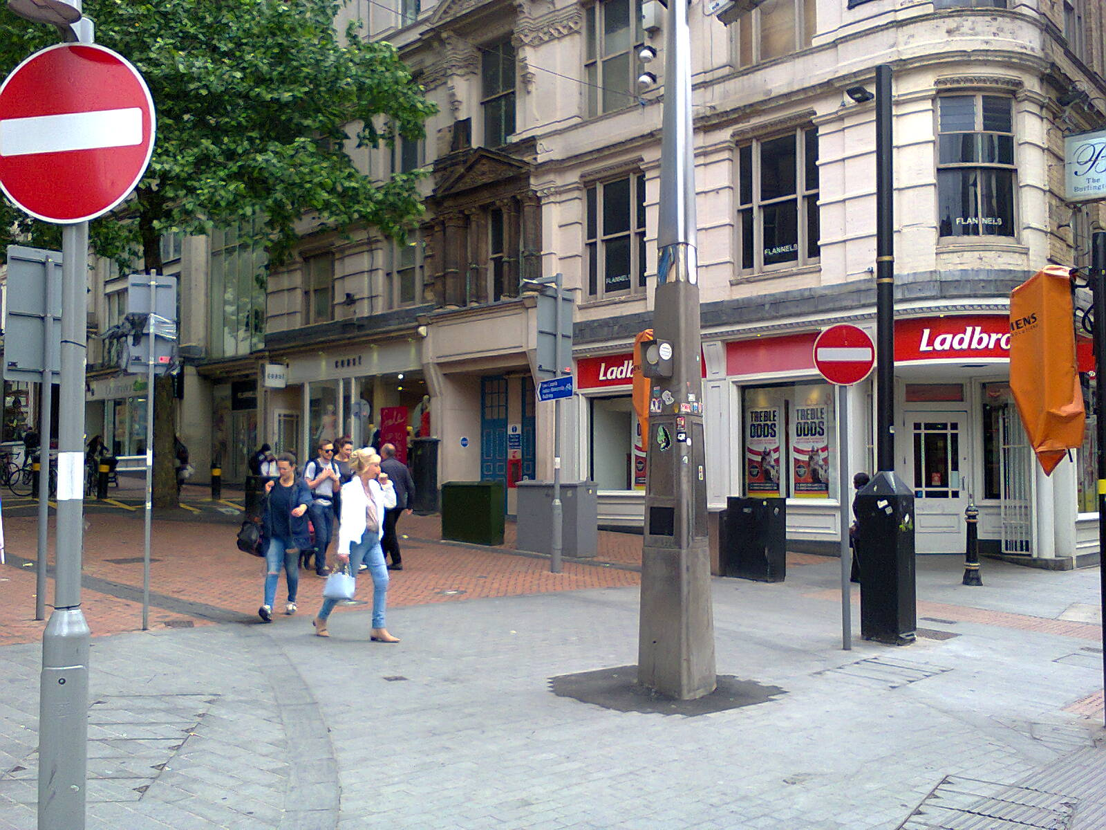 Lower Temple Street