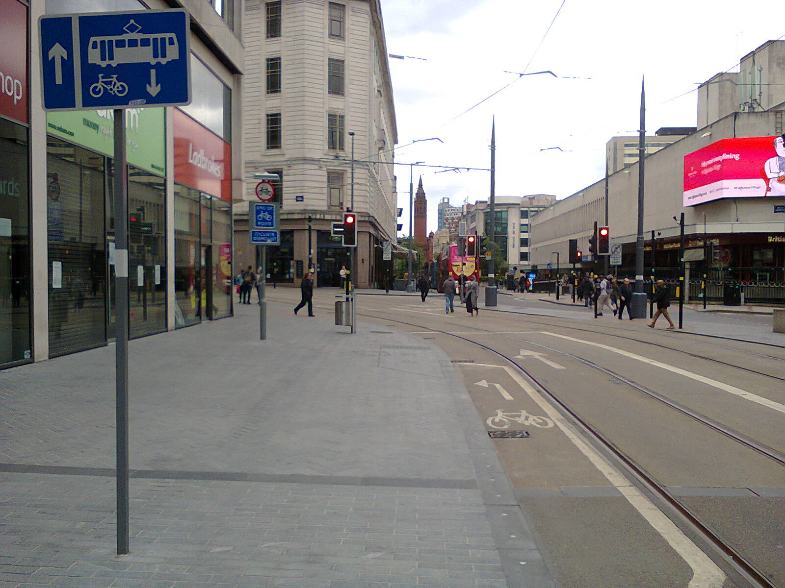Corporation Street Junction with Bull Street